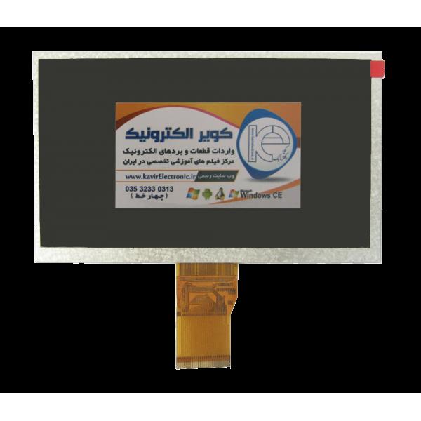 السیدی 7.0 اینچ فلت کوتاه TFT LCD 7 inch Without touch 1024x600 - کویر الکترونیک