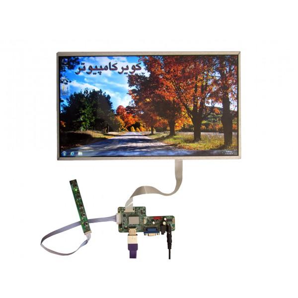 ال ای دی بکلایت 15.6 اینچ-LED 15.6 INCH -edp -1366*768 - LP156WHB-TPP1 -کویرالکترونیک