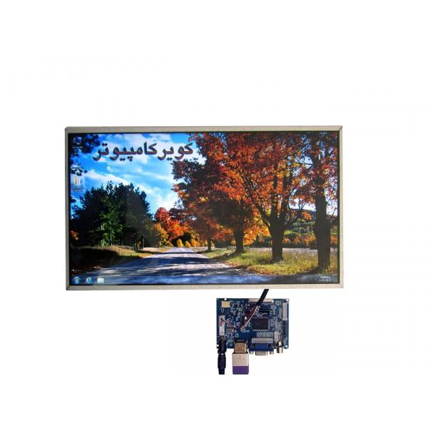 ال ای دی LED 15.6 رزولیشین 1366x768 - S6 کویرالکترونیک