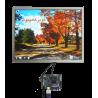 السیدی 15.0 اینچ- DV150X0M-N10 lcd 15 inch - با رزولوشن 1024x768 - کاملا نو و اورجینال