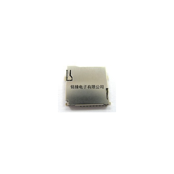 سوکت  micro sd 9pin-فنری