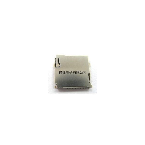سوکت micro sd 9 pin فنری کویرالکترونیک