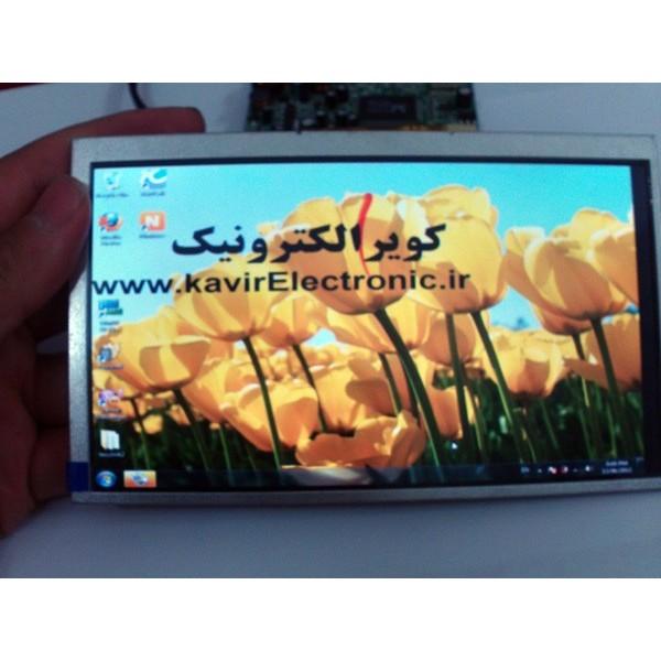 -LCD 7inch originalبا تاچ اسکرین-کویرالکترونیک