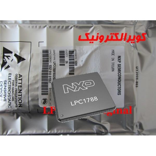 میکروکنترلر LPC1788 Cortex-M3-اورجینال -تایوان 100 درصد اورجینال //گارانتی