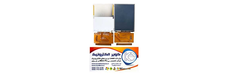 TFT LCD 3.2 inch