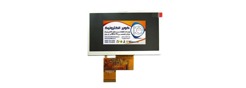 TFT LCD 5.0 inch