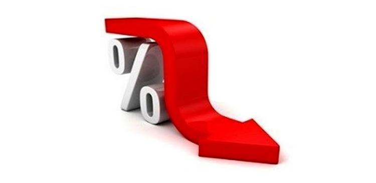 کاهش فوری قیمت ها ( کاهش قیمت 4 الی 8 درصد قیمت ها )